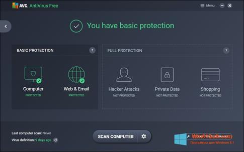 Скриншот программы AVG AntiVirus Free для Windows 8.1