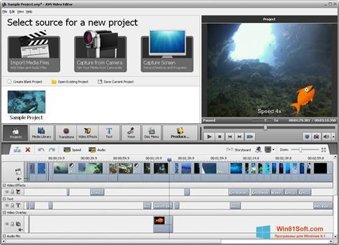 Скриншот программы AVS Video Editor для Windows 8.1