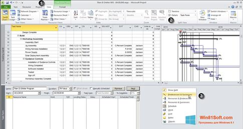 Скриншот программы Microsoft Project для Windows 8.1