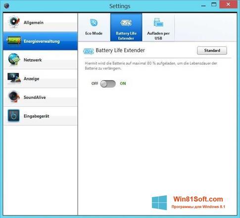 Скриншот программы Easy Settings для Windows 8.1