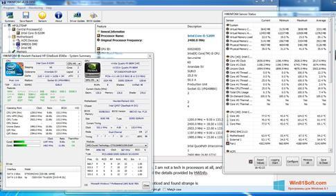 Скриншот программы HWiNFO для Windows 8.1
