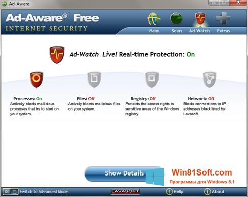 Скриншот программы Ad-Aware для Windows 8.1
