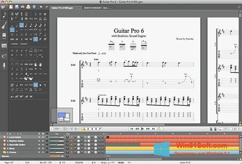 Скриншот программы Guitar Pro для Windows 8.1