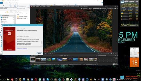 Скриншот программы ACDSee для Windows 8.1