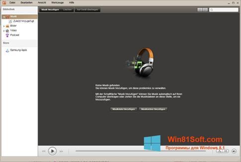 Скриншот программы Samsung Kies для Windows 8.1
