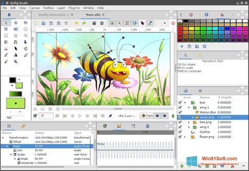 Скриншот программы Synfig Studio для Windows 8.1