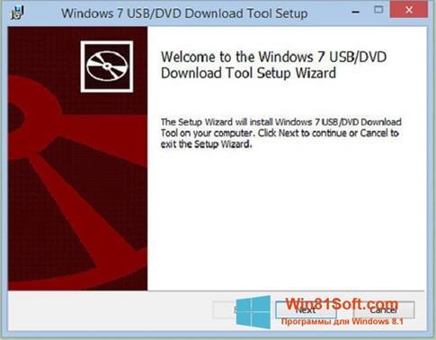 Скриншот программы Windows 7 USB DVD Download Tool для Windows 8.1