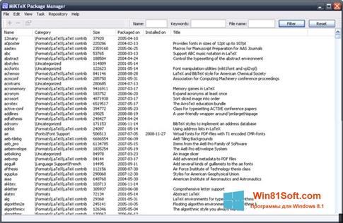 Скриншот программы MiKTeX для Windows 8.1
