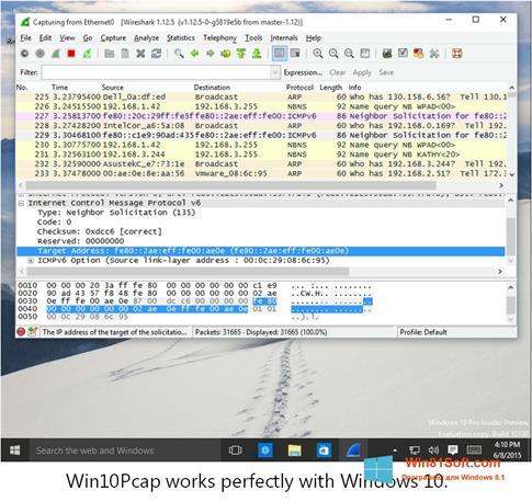 Скриншот программы WinPcap для Windows 8.1