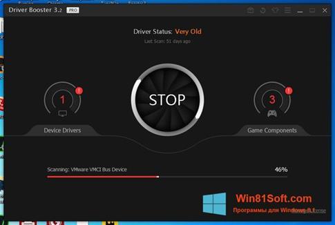 Скриншот программы Driver Booster для Windows 8.1