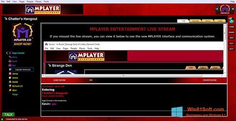 Скриншот программы MPlayer для Windows 8.1