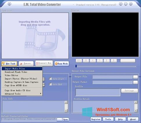 Скриншот программы XviD для Windows 8.1