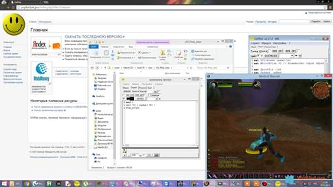 Скриншот программы UoPilot для Windows 8.1