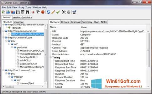 Скриншот программы Charles для Windows 8.1