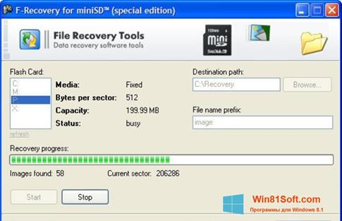 Скриншот программы F-Recovery SD для Windows 8.1
