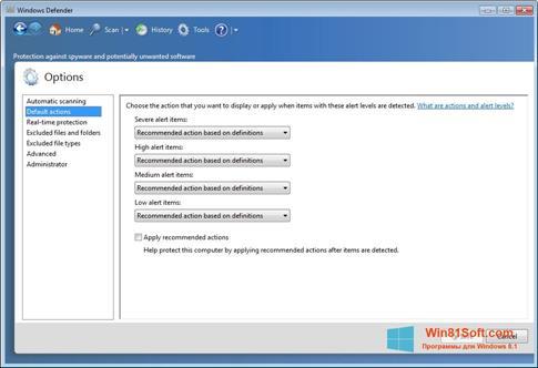 Скриншот программы Windows Defender для Windows 8.1