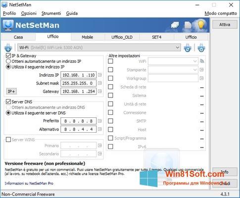 Скриншот программы NetSetMan для Windows 8.1