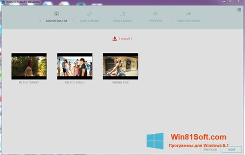 Скриншот программы Wondershare Filmora для Windows 8.1