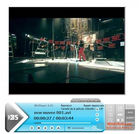 Скриншот программы BSPlayer для Windows 8.1