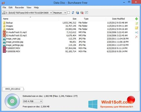 Скриншот программы BurnAware Free для Windows 8.1