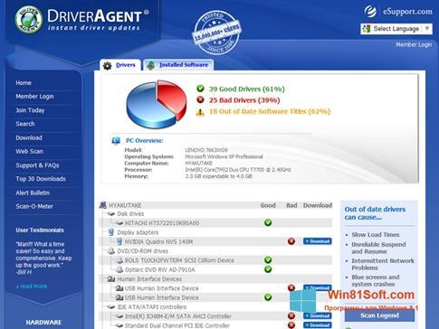 Скриншот программы DriverAgent для Windows 8.1