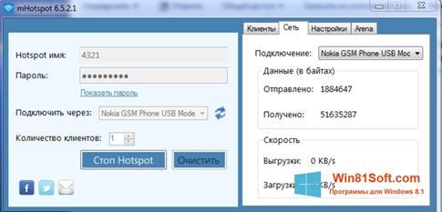 Скриншот программы mHotspot для Windows 8.1