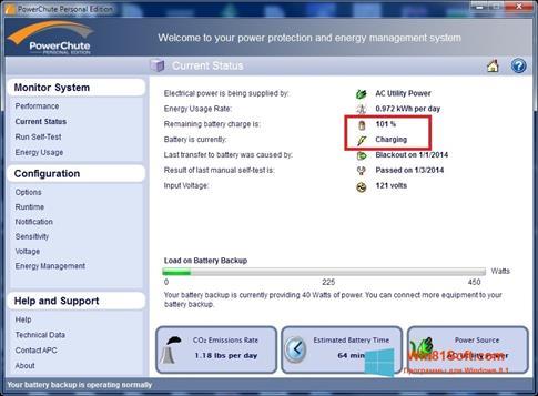 Скриншот программы PowerChute Personal Edition для Windows 8.1