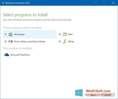 Скриншот программы Windows Live Essentials для Windows 8.1