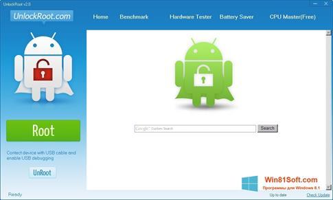 Скриншот программы Unlock Root для Windows 8.1