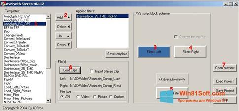 Скриншот программы AviSynth для Windows 8.1