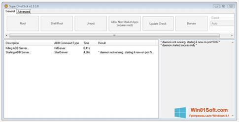 Скриншот программы SuperOneClick для Windows 8.1