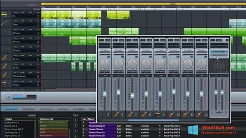 Скриншот программы MAGIX Music Maker для Windows 8.1