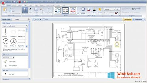 Скриншот программы SmartDraw для Windows 8.1
