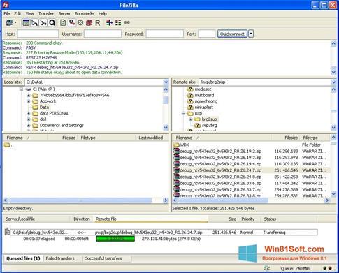 Скриншот программы FileZilla Server для Windows 8.1