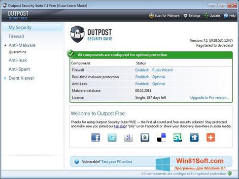 Скриншот программы Outpost Security Suite Free для Windows 8.1