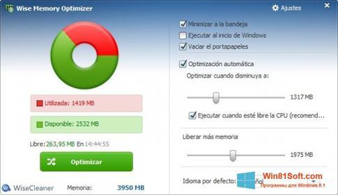 Скриншот программы Wise Memory Optimizer для Windows 8.1