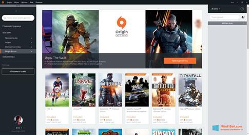 Скриншот программы Origin для Windows 8.1