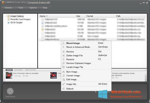 Скриншот программы DAEMON Tools Ultra для Windows 8.1