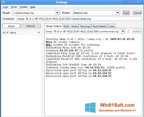 Скриншот программы Nmap для Windows 8.1