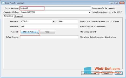 Скриншот программы MySQL для Windows 8.1