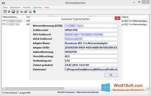 Скриншот программы WirelessKeyView для Windows 8.1