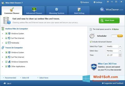 Скриншот программы Wise Disk Cleaner для Windows 8.1