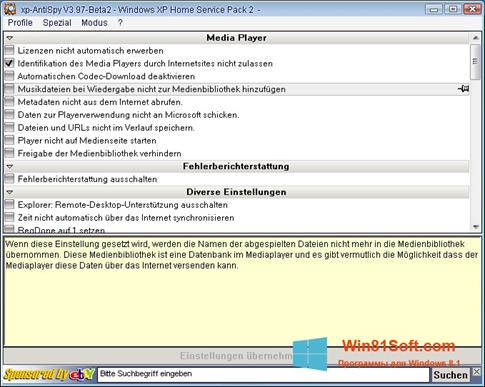 Скриншот программы XP-AntiSpy для Windows 8.1