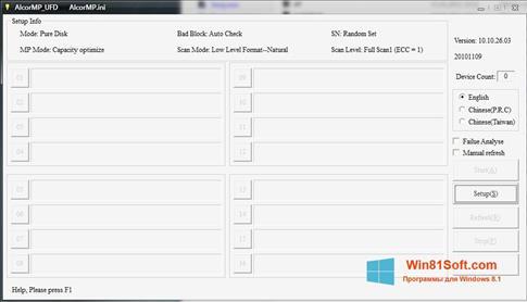 Скриншот программы AlcorMP для Windows 8.1