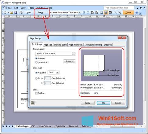 Скриншот программы Microsoft Visio для Windows 8.1