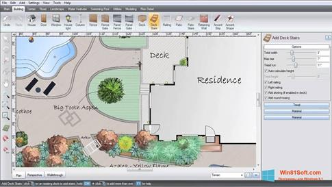 Скриншот программы Realtime Landscaping Architect для Windows 8.1