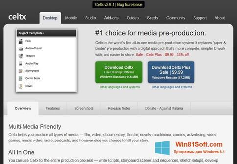 Скриншот программы Celtx для Windows 8.1