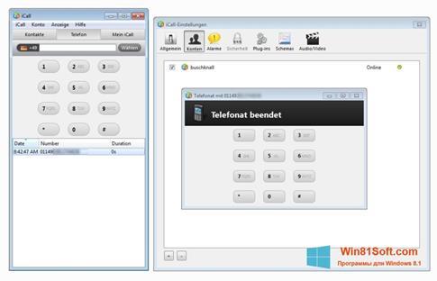 Скриншот программы iCall для Windows 8.1