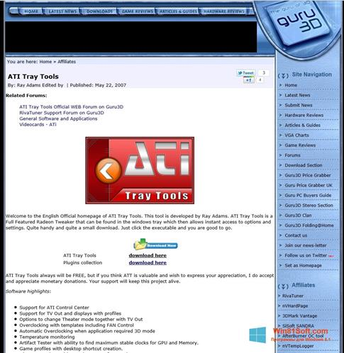 Скриншот программы ATI Tray Tools для Windows 8.1
