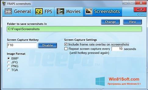 Скриншот программы Fraps для Windows 8.1